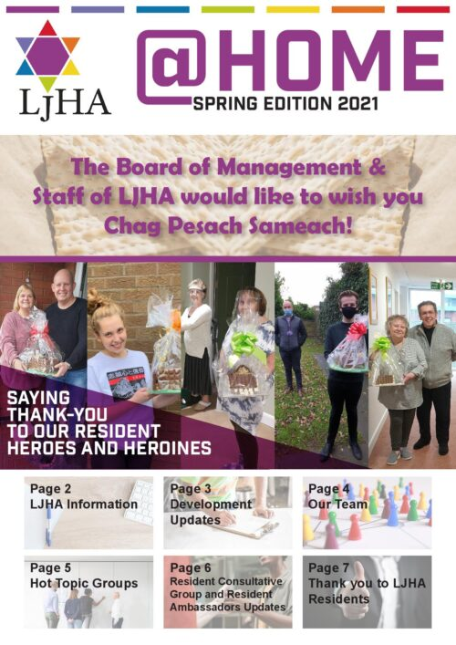 LJHA_At_Home_Magazine_Spring_2021-page-001